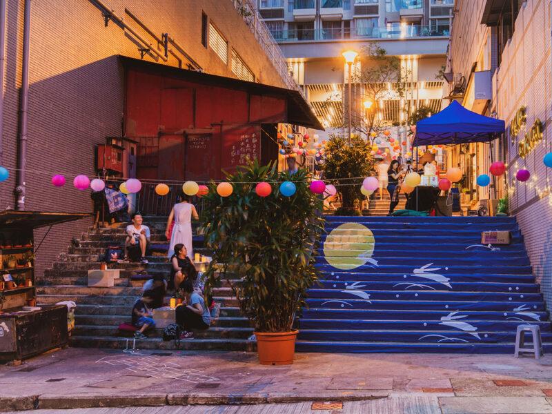 重‧塑西營盤-公共空間再生計劃