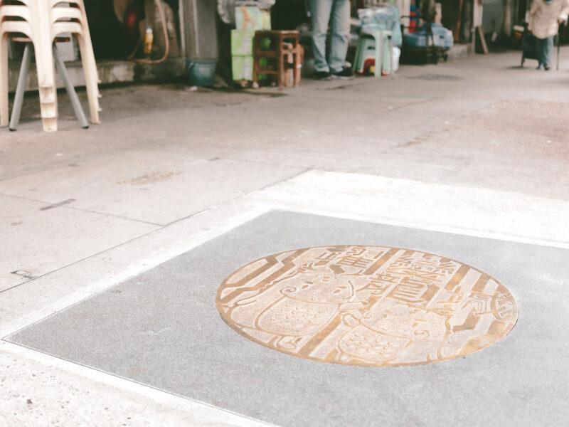 「躍變‧龍城」九龍城主題步行徑